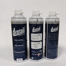 Масло-спрей для змащування наконечників Dentoil