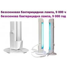 Облучатель бактерицидный ОВВ 15Р METAL OZONE FREE, переносной, до 20 м²