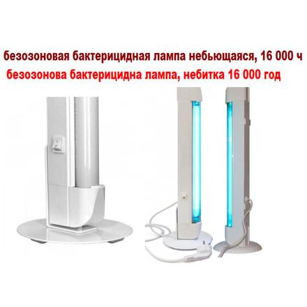 Облучатель бактерицидный ОВВ 15Р METAL  ECO, переносной, до 20 м²