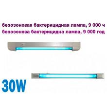Опромінювач бактерицидний ОВВ 30S OZONE FREE,  настінний, до 35 м²