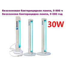 Облучатель бактерицидный ОВВ 30Р OZONE FREE, переносной, до 35 м²