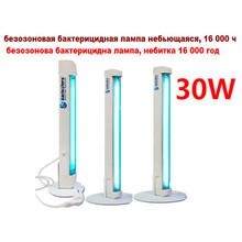 Опромінювач бактерицидний ОВВ 30Р ECO, переносний, до 35 м²
