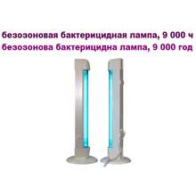 Опромінювач бактерицидний ОВВ 15Р OZONE FREE, переносний, до 20 м²