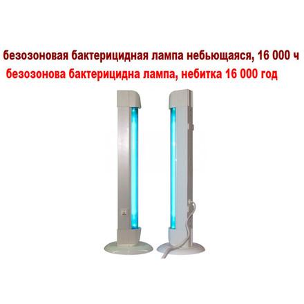 Облучатель бактерицидный ОВВ 15Р ECO, переносной, до 20 м²