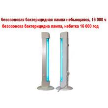Опромінювач бактерицидний ОВВ 15Р ECO, переносний, до 20 м²