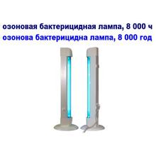Облучатель бактерицидный ОВВ 15Р OZONE, переносной, до 20 м²