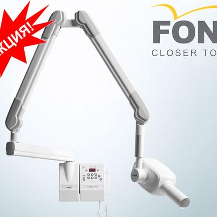 Интраоральный рентген Fona Х70 (настенный)