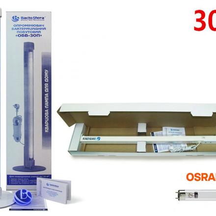 Опромінювач бактерецидний ОББ-30П - О, переносний, до 65-90 м³