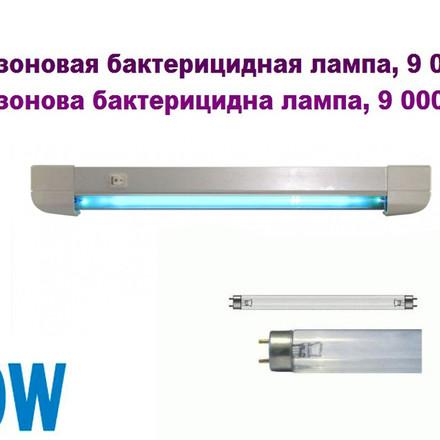 Облучатель бактерицидный ОВВ 30S OZONE FREE, настенный, до 35 м²