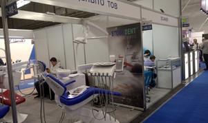 Стоматологическая выставка 1-3 октября 2019, г. Киев