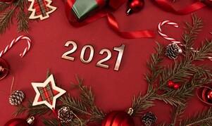 З прийдешнім Новим  роком!!!
