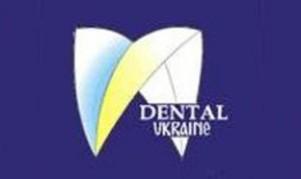 Стоматологическая выставка в Львове 24-26 октября 2018