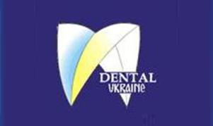 Стоматологическая выставка в Львове 2 - 4 ноября 2016